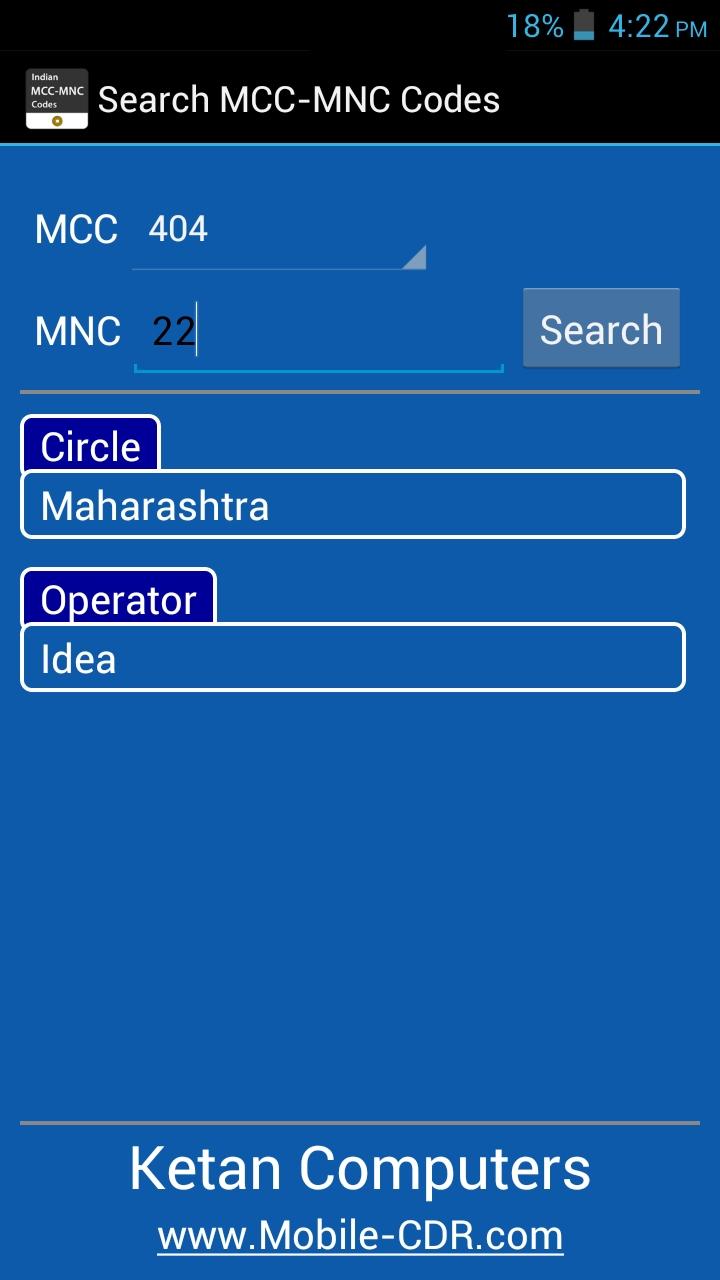Indian MCC-MNC Codes | CDR Analysis & Investigation